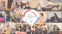 New formats for the new decade: registration for ACTE Moscow Forum 2020 started