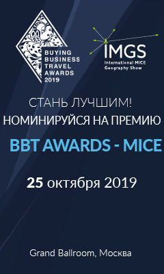 Премия BBT Awards - MICE 2019