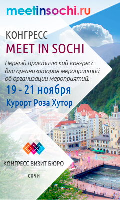 Meet in sochi