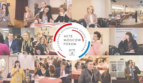Neuromarketing, personalisation, robots: the challenge program for the participants of Moscow ACTE Forum